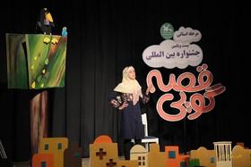 مرحلهی استانی بیست و یکمین جشنوارهی بینالمللی قصهگویی یزد   گزارش تصویری ۱  «مهر۹۷»