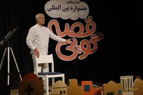 مرحلهی استانی بیست و یکمین جشنوارهی بینالمللی قصهگویی یزد گزارش تصویری ۳«مهر۹۷»
