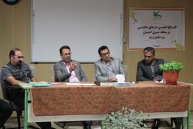 انجمن هنرهای  نمایشی در کانون مازندران راه اندازی شد