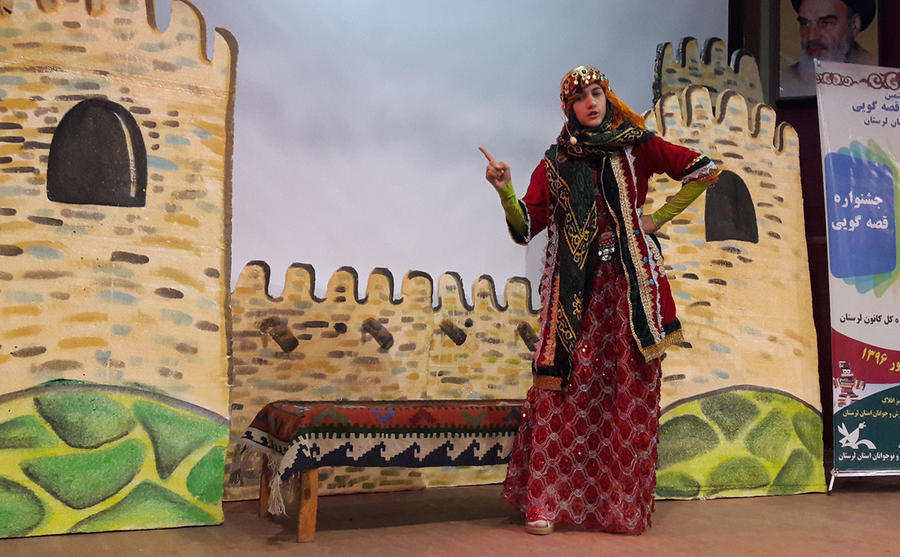 بیست ویکمین جشنواره بین المللی قصه گویی استان لرستان