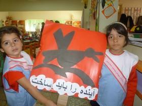 هفته ملی کودک در تایباد