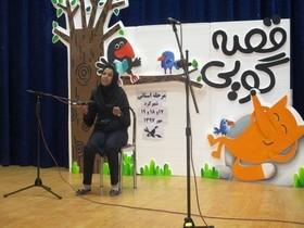 همزمان با به پایان رسیدن جشنواره استانی قصه گویی