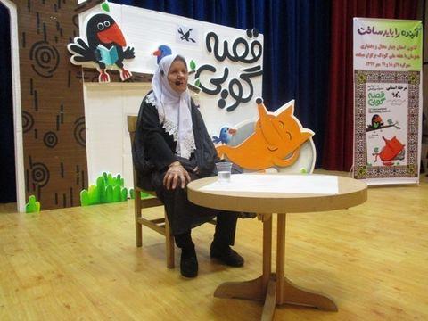 منتخبین بخش استانی بیست و یکمین جشنواره بین المللی قصه گویی کانون معرفی شدند