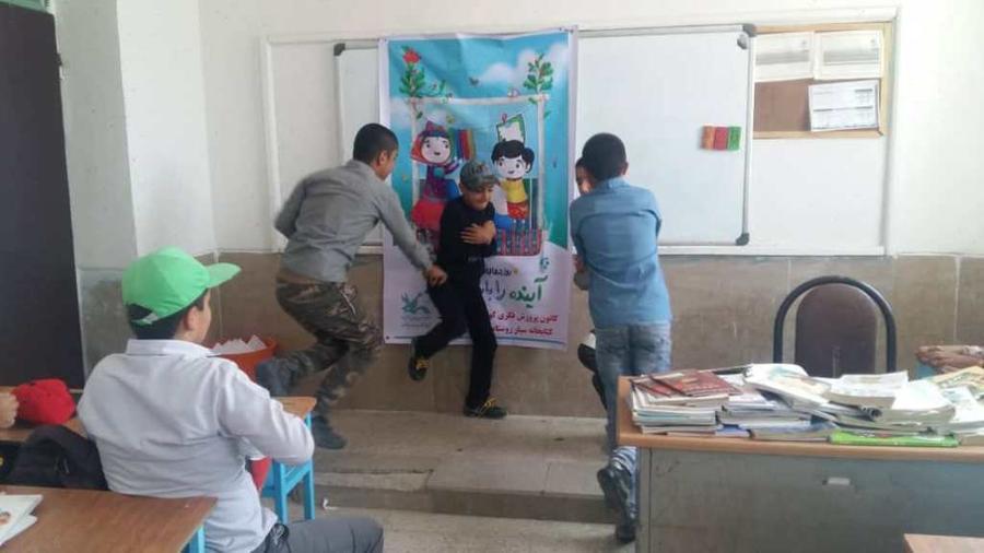 هفته ملی کودک / کانون فارس