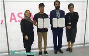 گسترش همکاریهای کانون و کرهجنوبی در حوزه انیمیشن