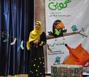 عصر اولین روز از برگزاری مسابقه قصه گویی در کانون خراسان جنوبی