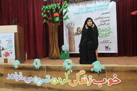 روز نخست برگزاری جشنواره قصه گویی استان خوزستان