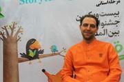 ناظر مرحله استانی بیست و یکمین جشنواره بینالمللی قصهگویی خوزستان