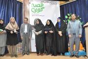 آیین پایانی مرحله استانی مسابقه قصه گویی در کانون خراسان جنوبی