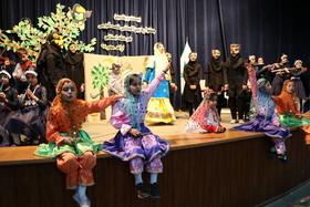 آیین اختتامیه بیست و یکمین جشنواره بین المللی قصه گویی استانی