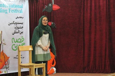 روز پایانی برگزاری جشنواره قصه گویی استان خوزستان