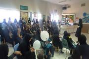 برگزاری همایش «من ریاضی را دوست دارم» در کانون آرادان