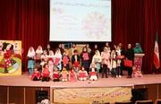 تجلیل از برگزیدگان مسابقه نقاشی پنجره کودکان