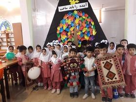هفته ملی کودک در مراکز فرهنگی هنری مارگون ،گچساران 2 و سی سخت