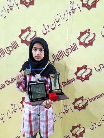 افتخار آفرینی عضو کانون قزوین در مسابقات جهانی لکوکاپ