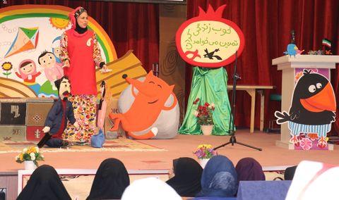 رقابت قصهگویان گلستانی در بیست و یکمین جشنواره بینالمللی قصهگویی (1)