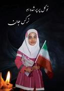 «نرگس کردلو»، عضو کتابخانه پستی کانون زنجان