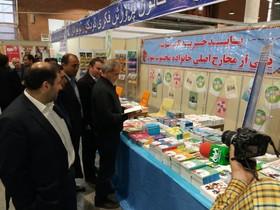 بازدید نائب رییس مجلس شورای اسلامی از غرفه کانون در تبریز