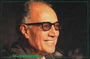 نمایش آثار کیارستمی در جشنواره فیلم رشد