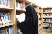بازدید اعضای کانون شماره 2 بیرجند از کتابخانه تخصصی دفاع مقدس