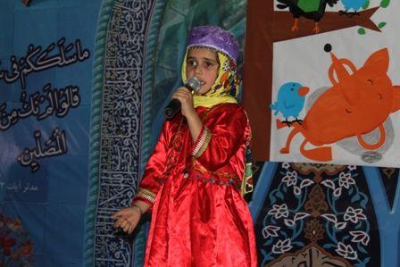 مسابقه قصه گویی در شهرستان جغتای