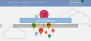 ثبت نام در سامانه اوقات فراغت آذربایجان شرقی