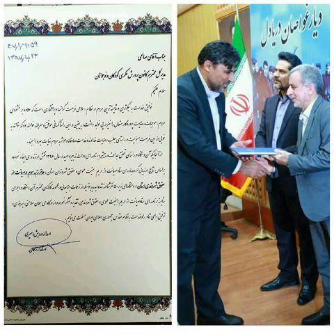 از کانون پرورش فکری کودکان و نوجوانان استان زنجان تجلیل شد