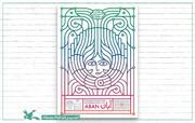 آثار تصویرگران برنده «نشان آبان» به نمایش گذاشته شد