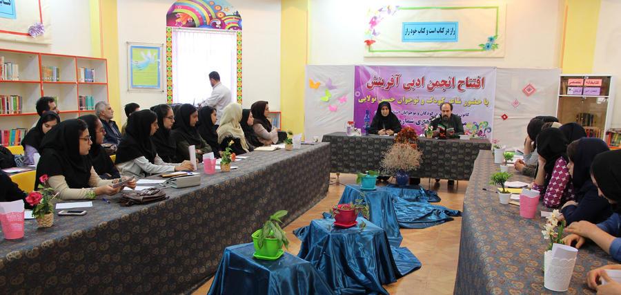 افتتاح انجمن ادبی آفرینش در کردستان