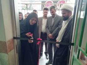 نمایشگاه عکس «چهل روز بعد» در مرکز فرهنگی هنری نیمروز گشایش یافت