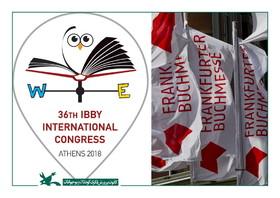 گزارش سفر نمایندگان کانون به فرانکفورت و کنگره بینالمللی کتاب