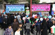حضورکارکنان و اعضای کانون گیلان در راهپیمایی یو الله 13 آبان