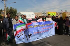 گزارش تصویری حضور کارکنان کانون فارس و استقرار کتابخانه سیار در راهپیمایی 13 آبان