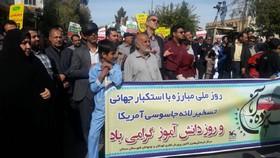 گرامیداشت روز دانشآموز در مراکز فرهنگیهنری کانون سمنان