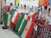 13آبان در مراکز کانون کردستان