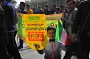 کارکنان کانون استان اردبیل در راهپیمایی پرشکوه 13 آبان شرکت کردند