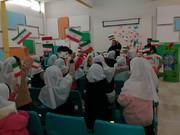 ویژه برنامه روز دانش آموز در مرکز شماره 27کانون تهران