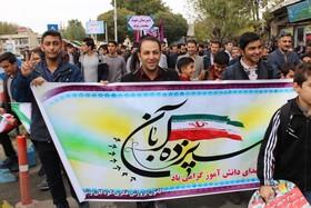 گرامیداشت ۱۳ آبان در مراکز کانون استان
