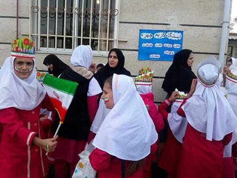 ویژه برنامه مرکز فرهنگی هنری شاندرمن در یوم الله 13 آبان
