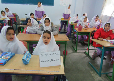 ویژه برنامه مرکز فرهنگی هنری چوکا در یوم الله 13 آبان