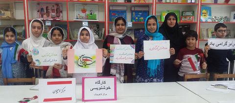 ویژه برنامه مرکز فرهنگی هنری لاهیجان در یوم الله 13 آبان