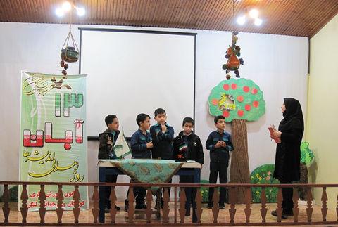 ویژه برنامه مرکز فرهنگی هنری لنگرود در یوم الله 13 آبان