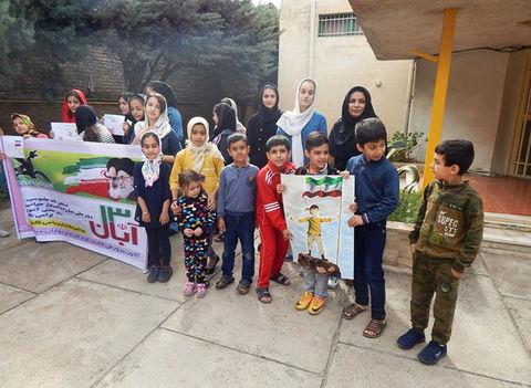 ویژه برنامه مرکز فرهنگی هنری منجیل در یوم الله 13 آبان