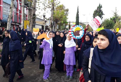 ویژه برنامه مرکز فرهنگی هنری رضوانشهر در یوم الله 13 آبان