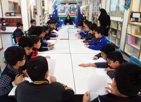 ویژه برنامه مرکز فرهنگی هنری مجتمع رشت در یوم الله 13 آبان