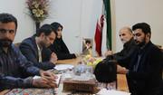 شورای اقامه نماز کانون استان کردستان