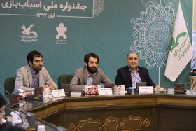 نشست رسانهای چهارمین جشنواره ملی اسباببازی
