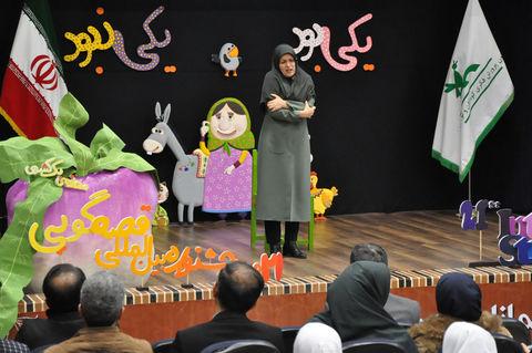 روز دوم جشنواره قصهگویی در منطقه یک کشوری کانون - اردبیل