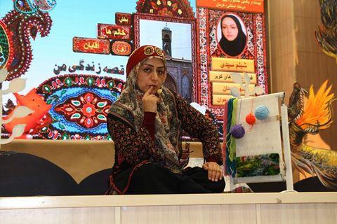 بیست و یکمین جشنواره قصه گویی