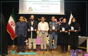 بیست و یکمین جشنواره بینالمللی قصهگویی